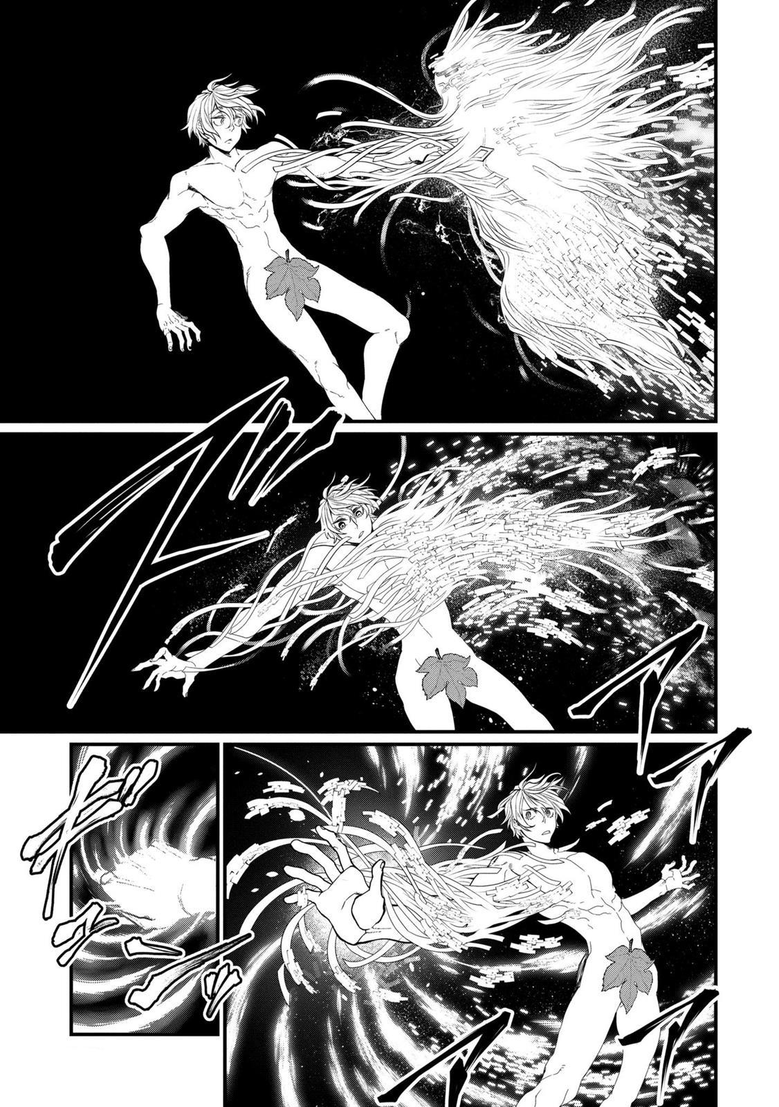 Shuumatsu no Valkyrie, Chapter 8 image 035