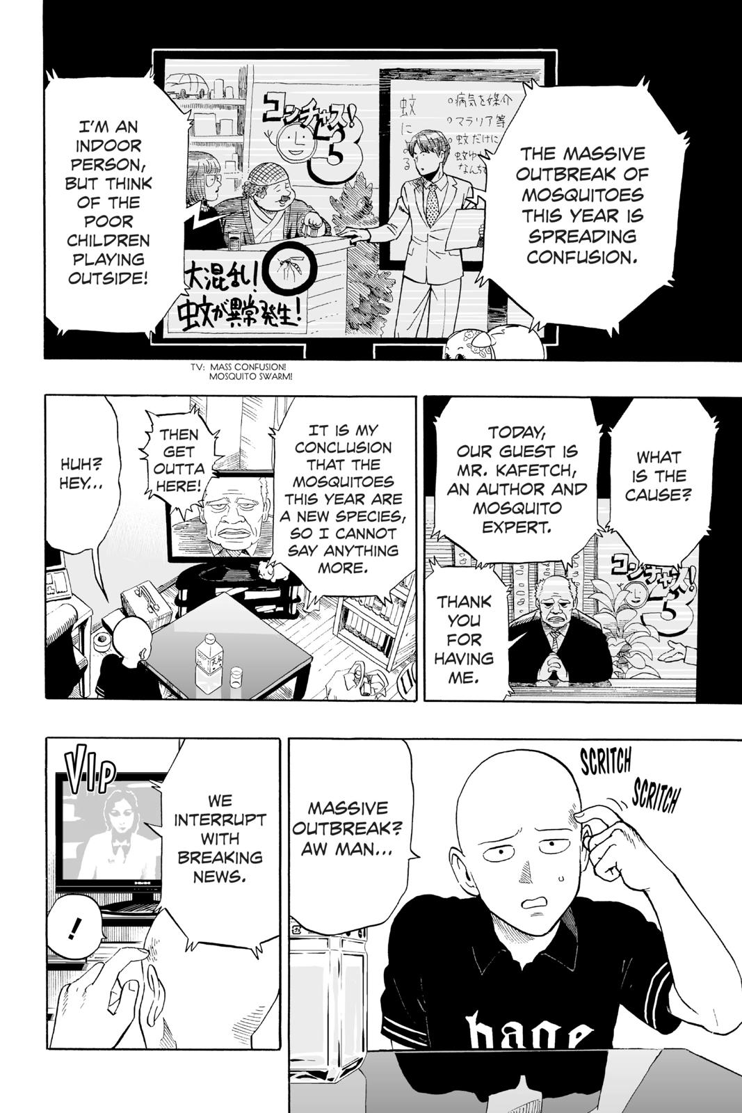 One-Punch Man, Chapter 5 image 007