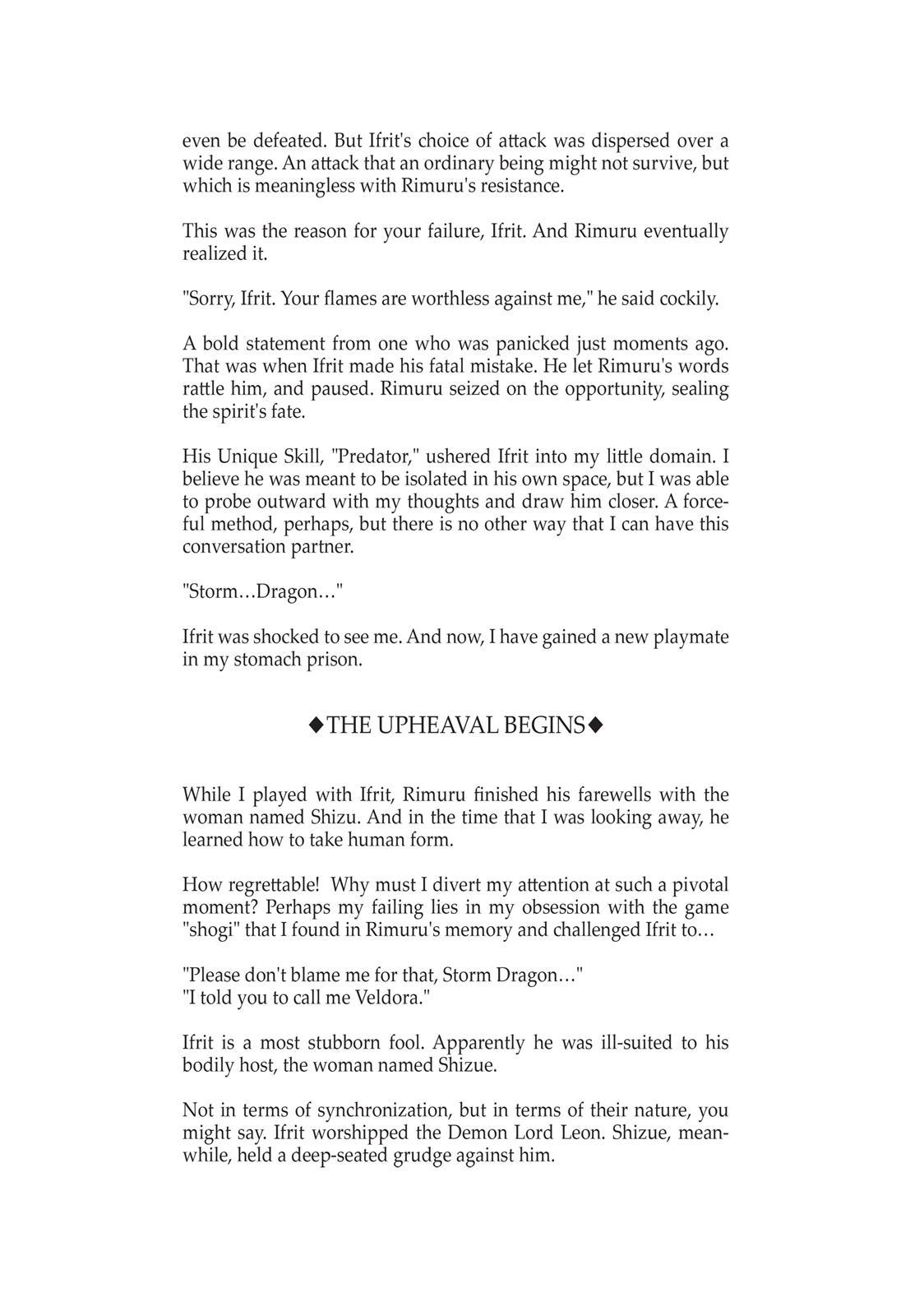 Tensei shitara Slime Datta Ken, Chapter 11.5 image 013