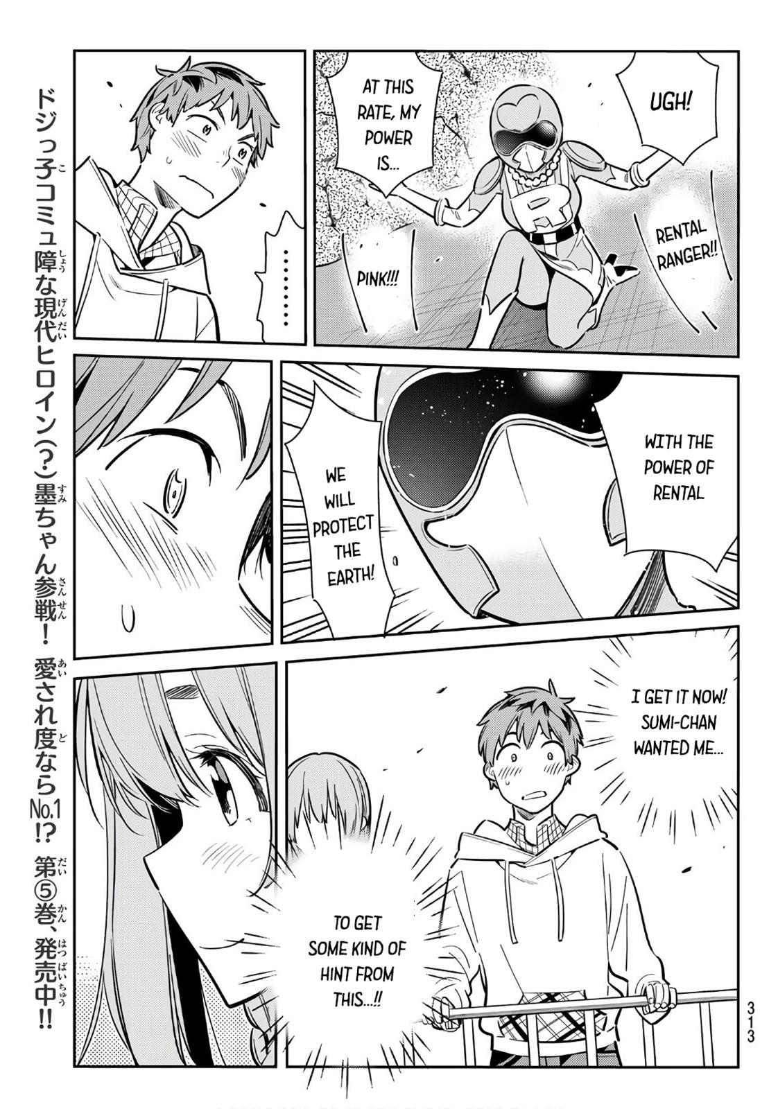 Kanojo Okarishimasu, Chapter 68 image 014