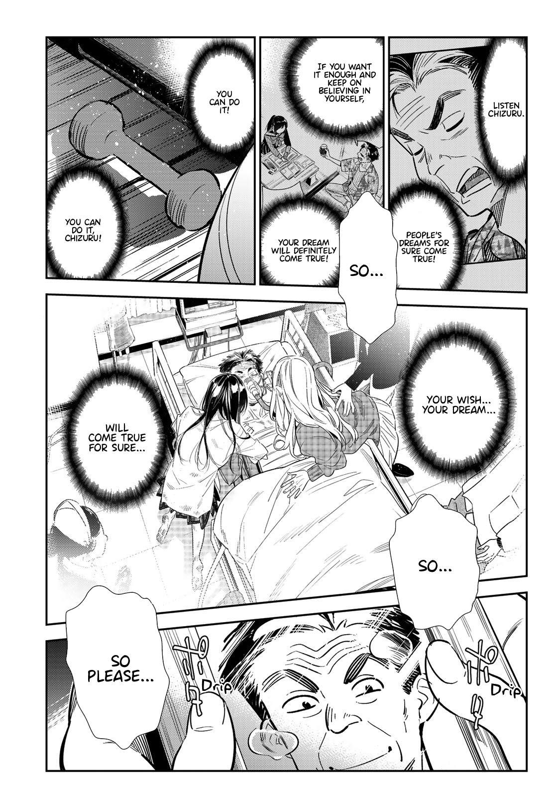 Kanojo Okarishimasu, Chapter 102 image 006