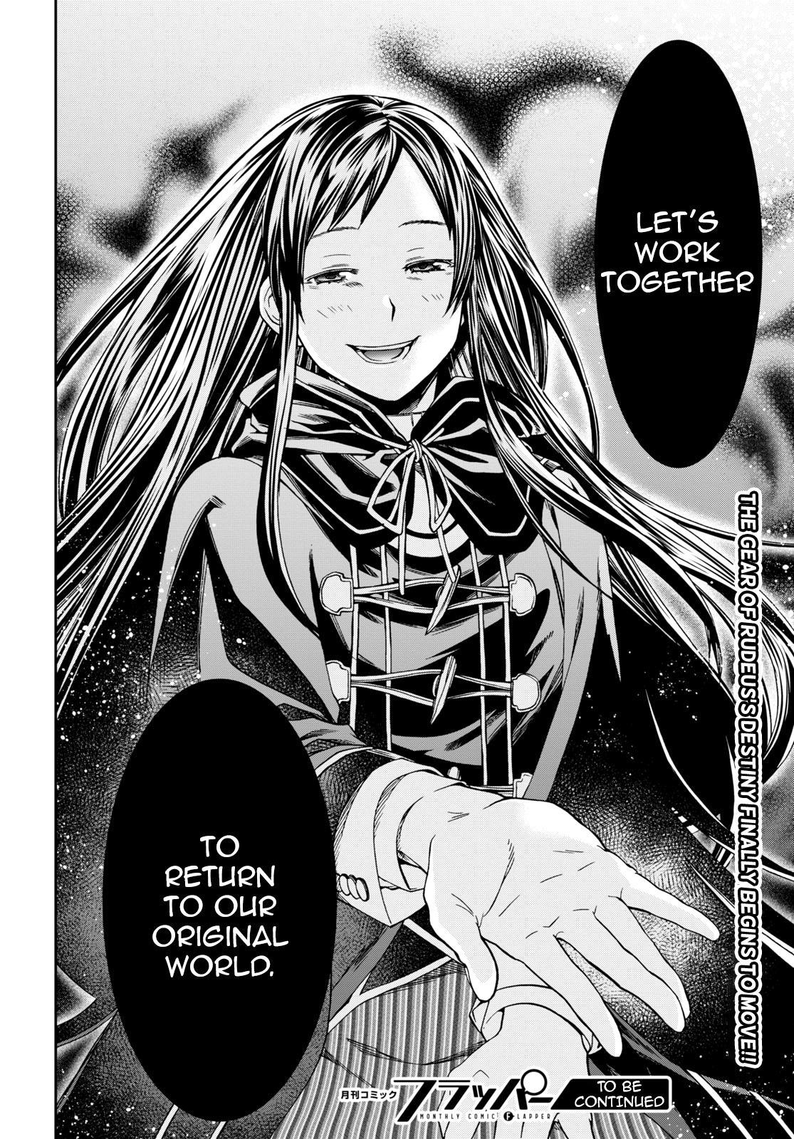 Mushoku Tensei, Chapter 68 image 037
