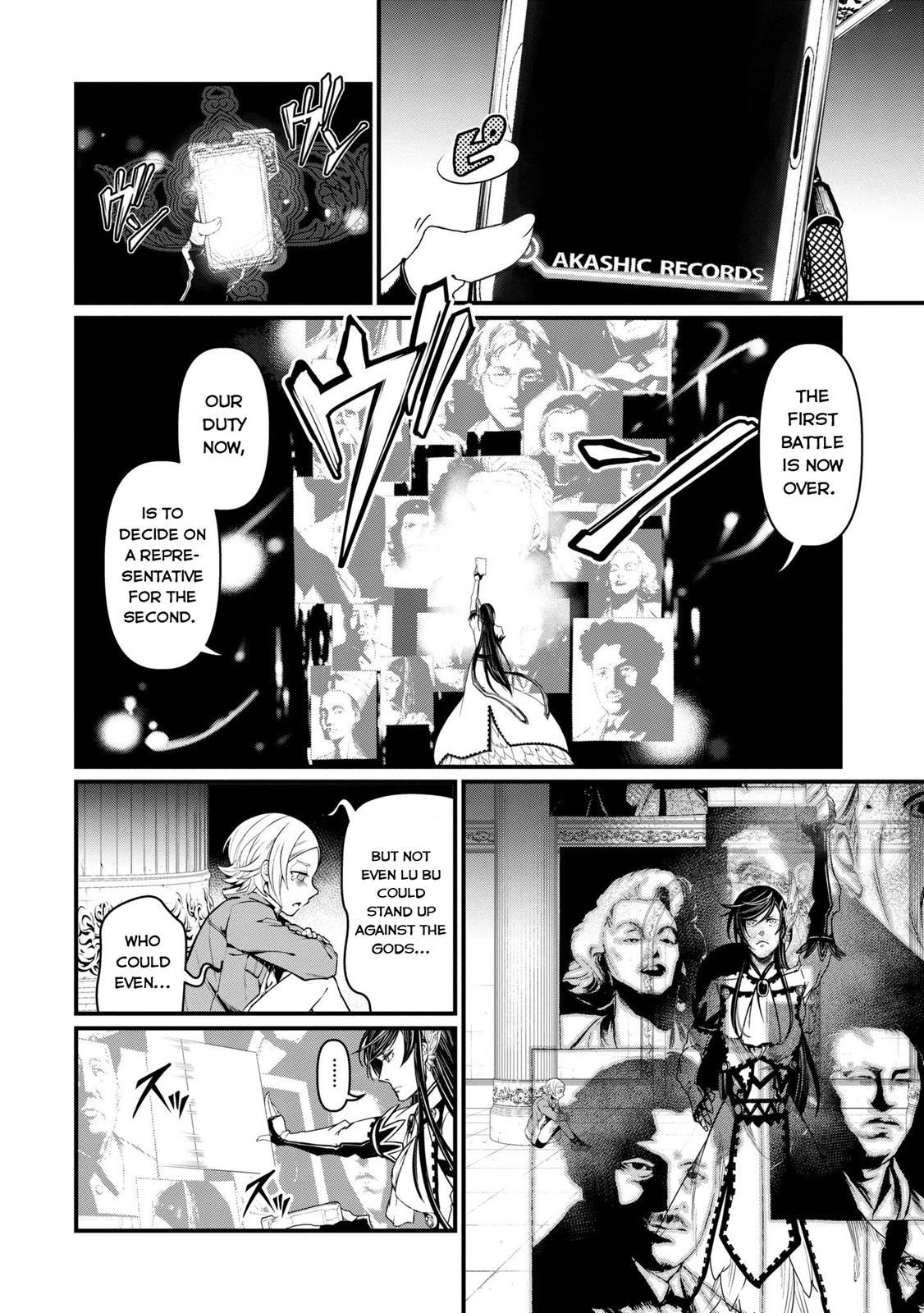 Shuumatsu no Valkyrie, Chapter 7 image 019