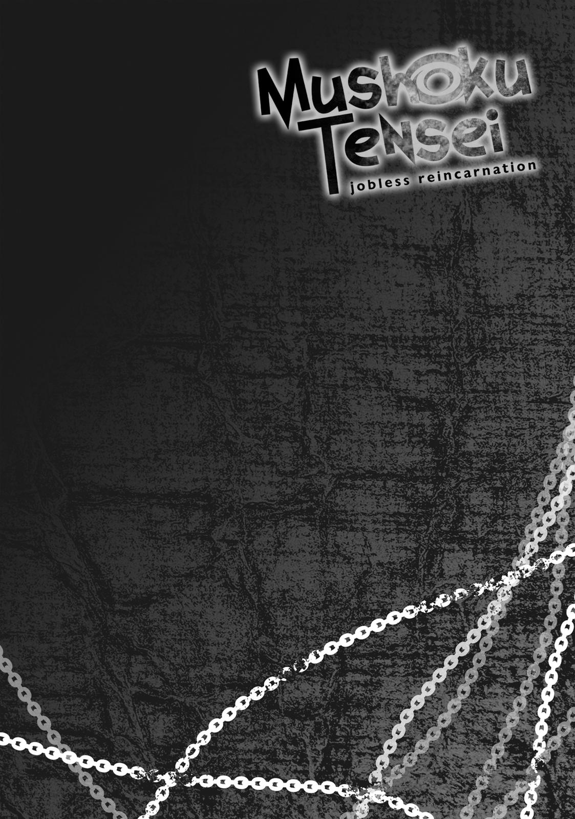 Mushoku Tensei, Chapter 58 image 042