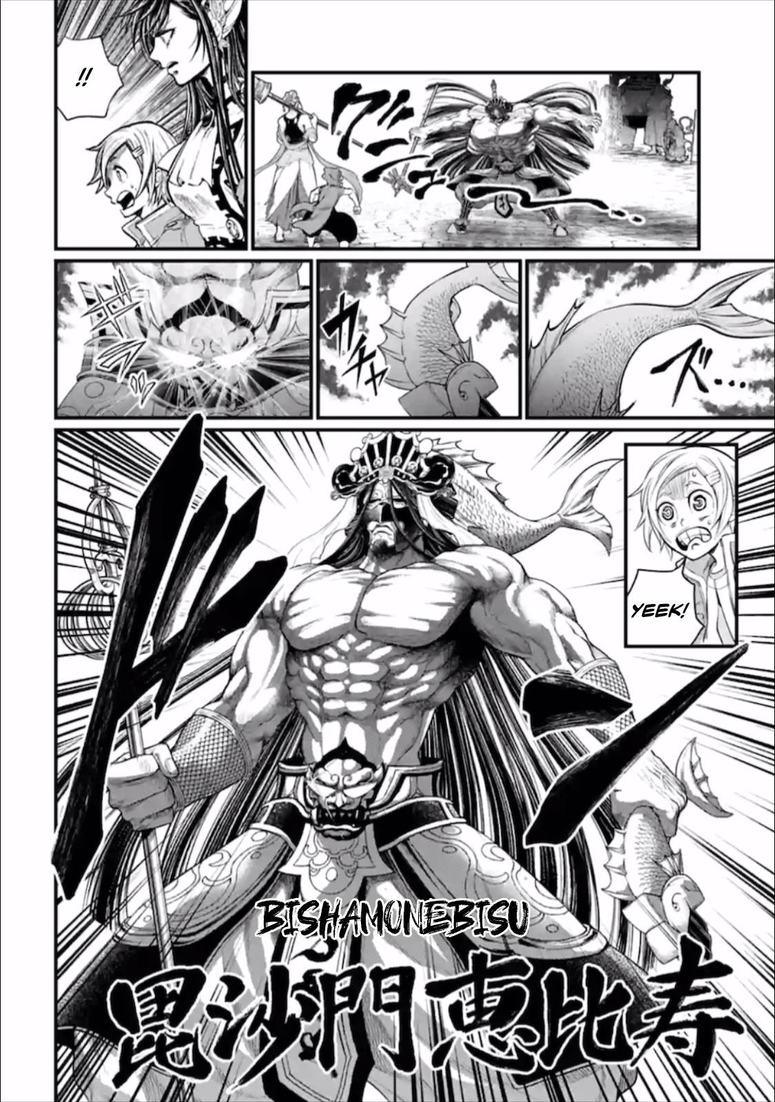 Shuumatsu no Valkyrie, Chapter 44 image 037