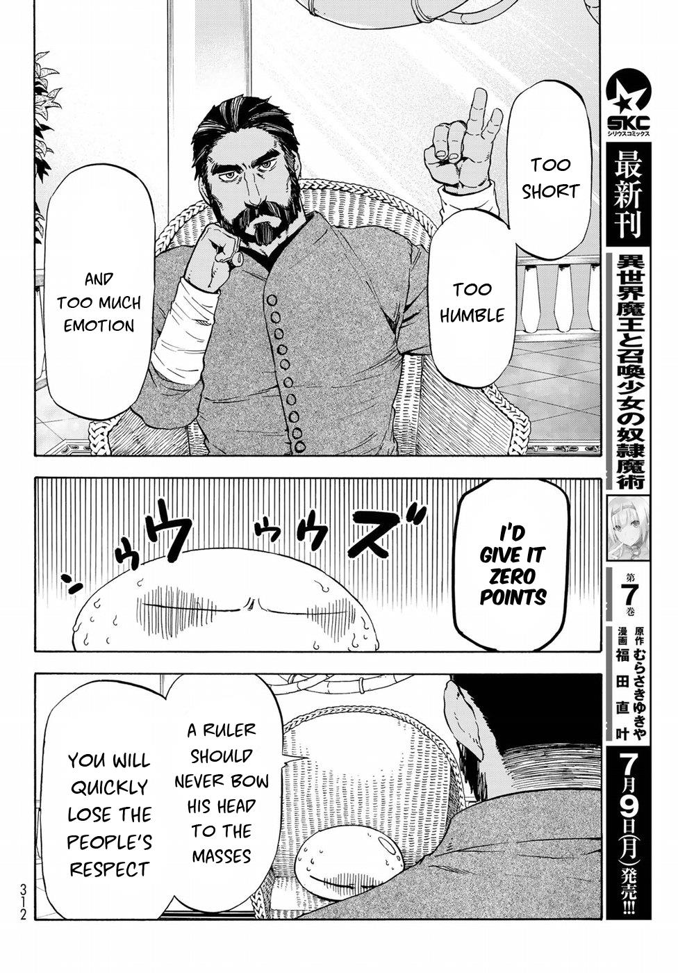 Tensei shitara Slime Datta Ken, Chapter 42 image 005