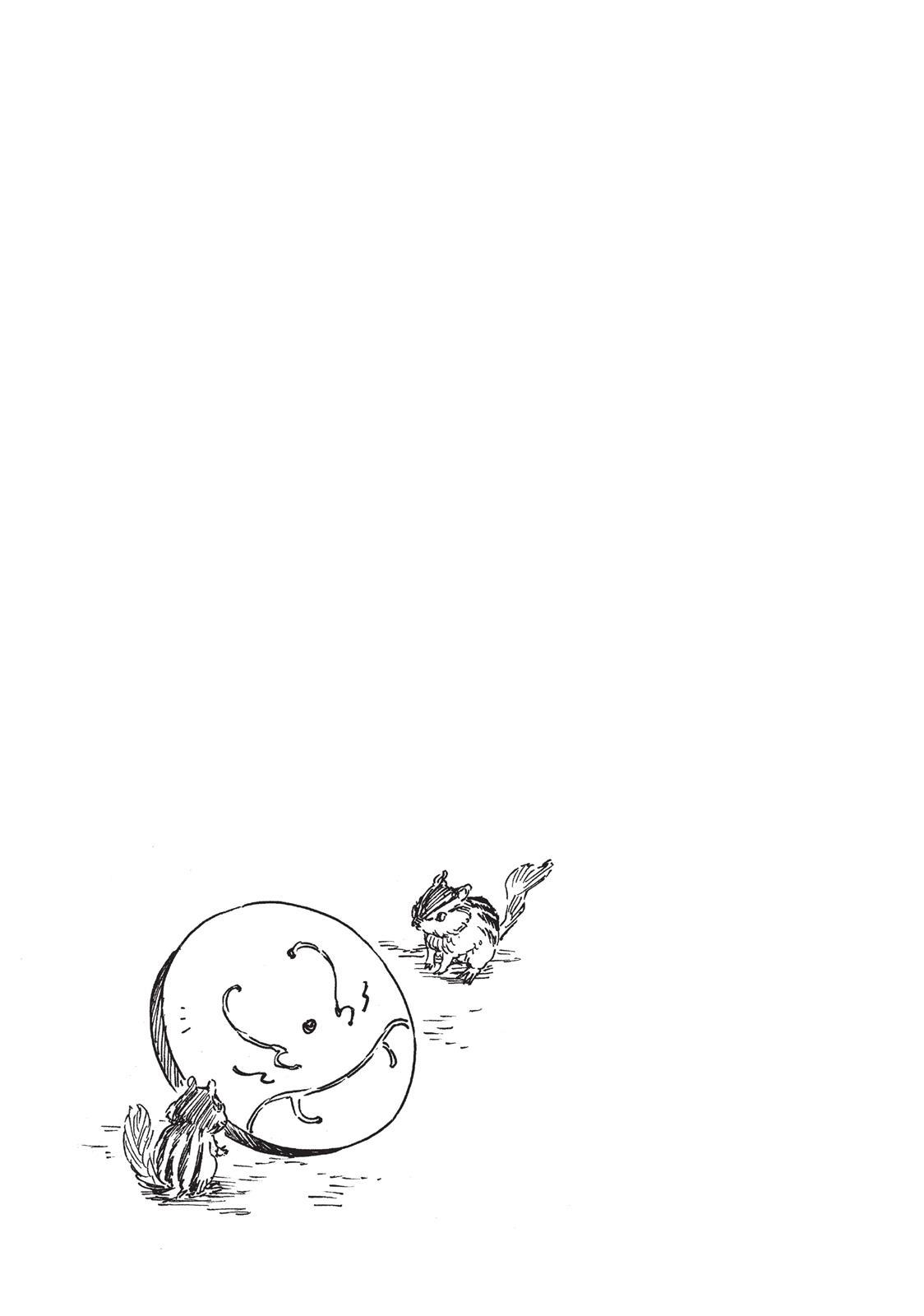 Tensei shitara Slime Datta Ken, Chapter 10 image 033