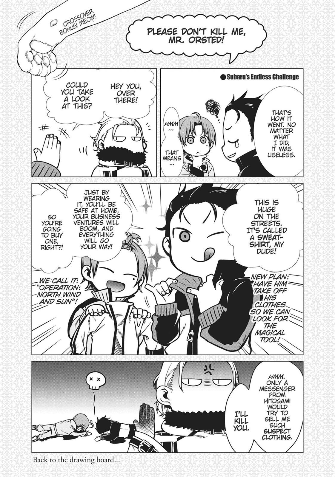 Mushoku Tensei, Chapter 47.5 image 032