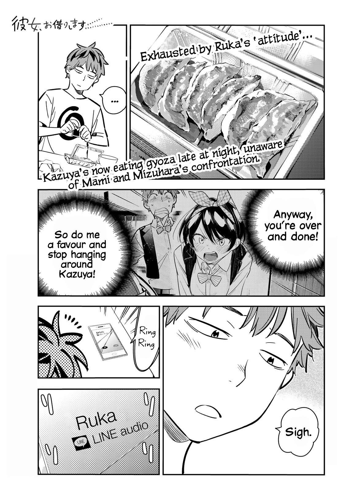Kanojo Okarishimasu, Chapter 78 image 001