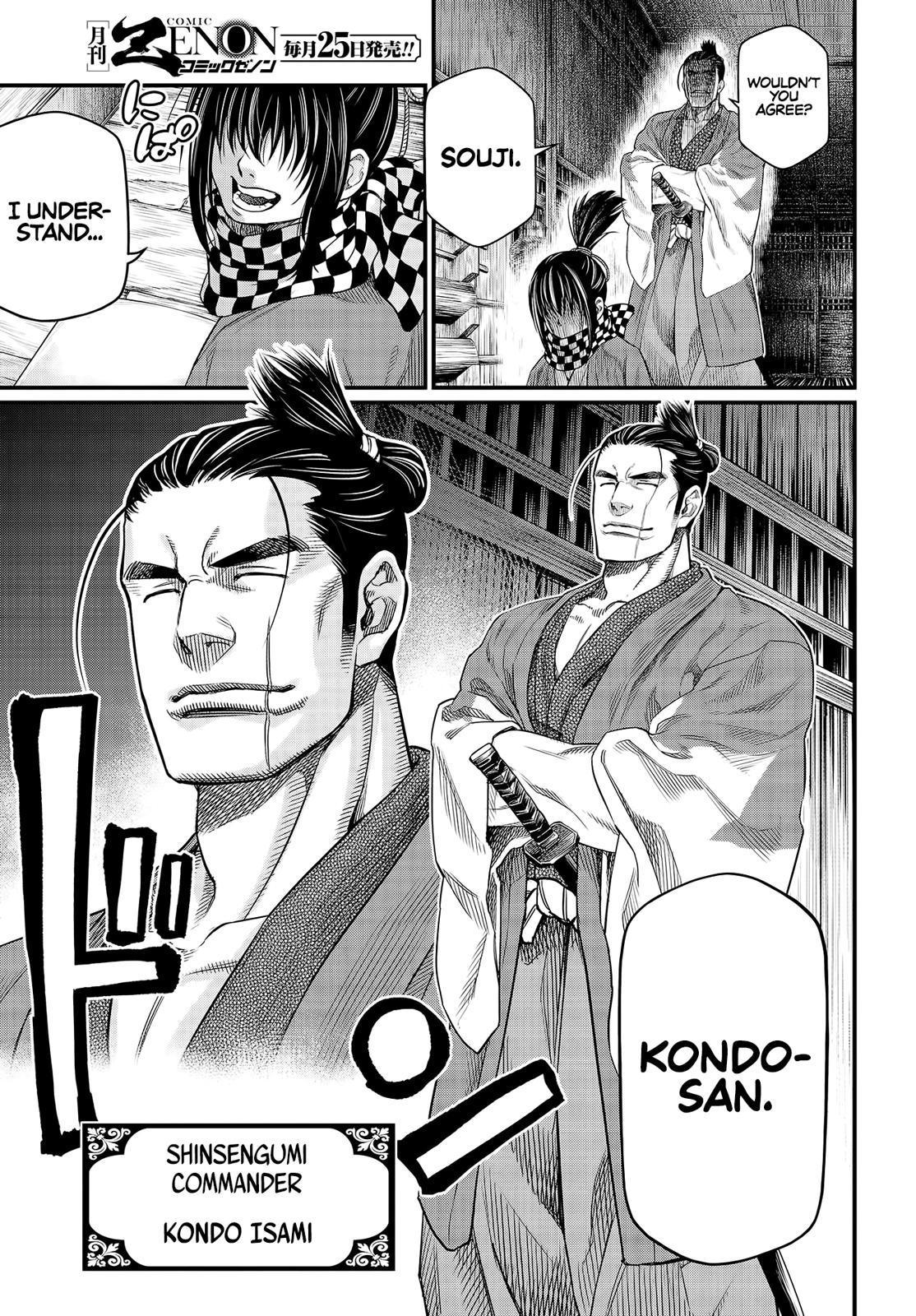 Shuumatsu no Valkyrie, Chapter 30 image 038