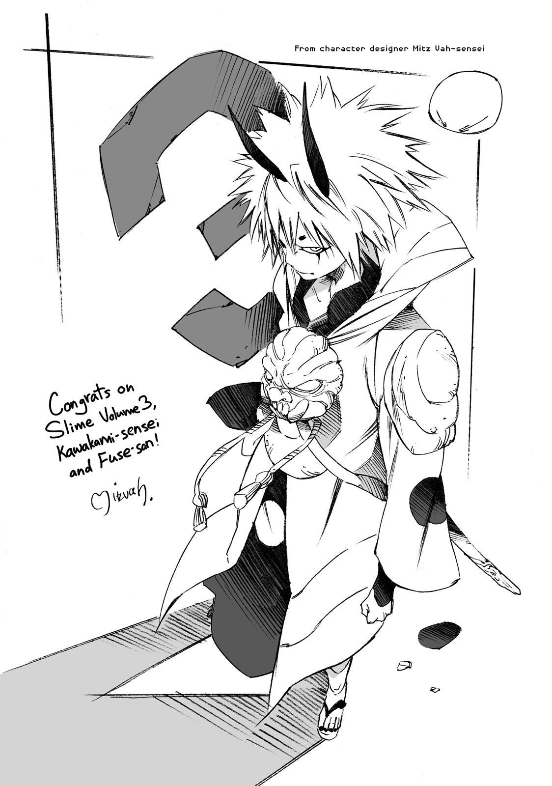 Tensei shitara Slime Datta Ken, Chapter 17.5 image 022