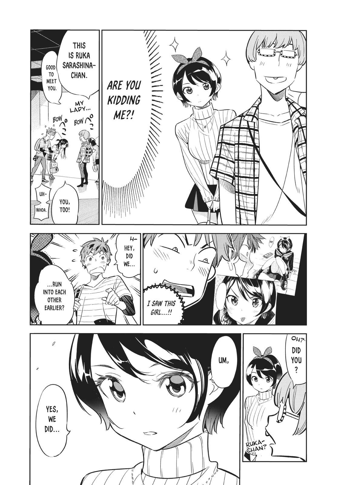 Kanojo Okarishimasu, Chapter 21 image 004