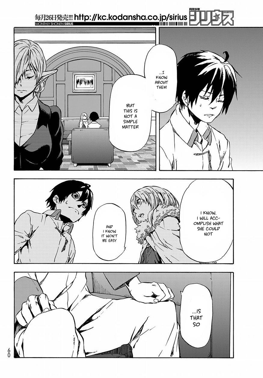 Tensei shitara Slime Datta Ken, Chapter 46 image 045