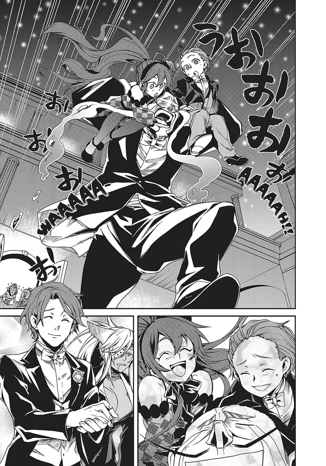 Mushoku Tensei, Chapter 11 image 020