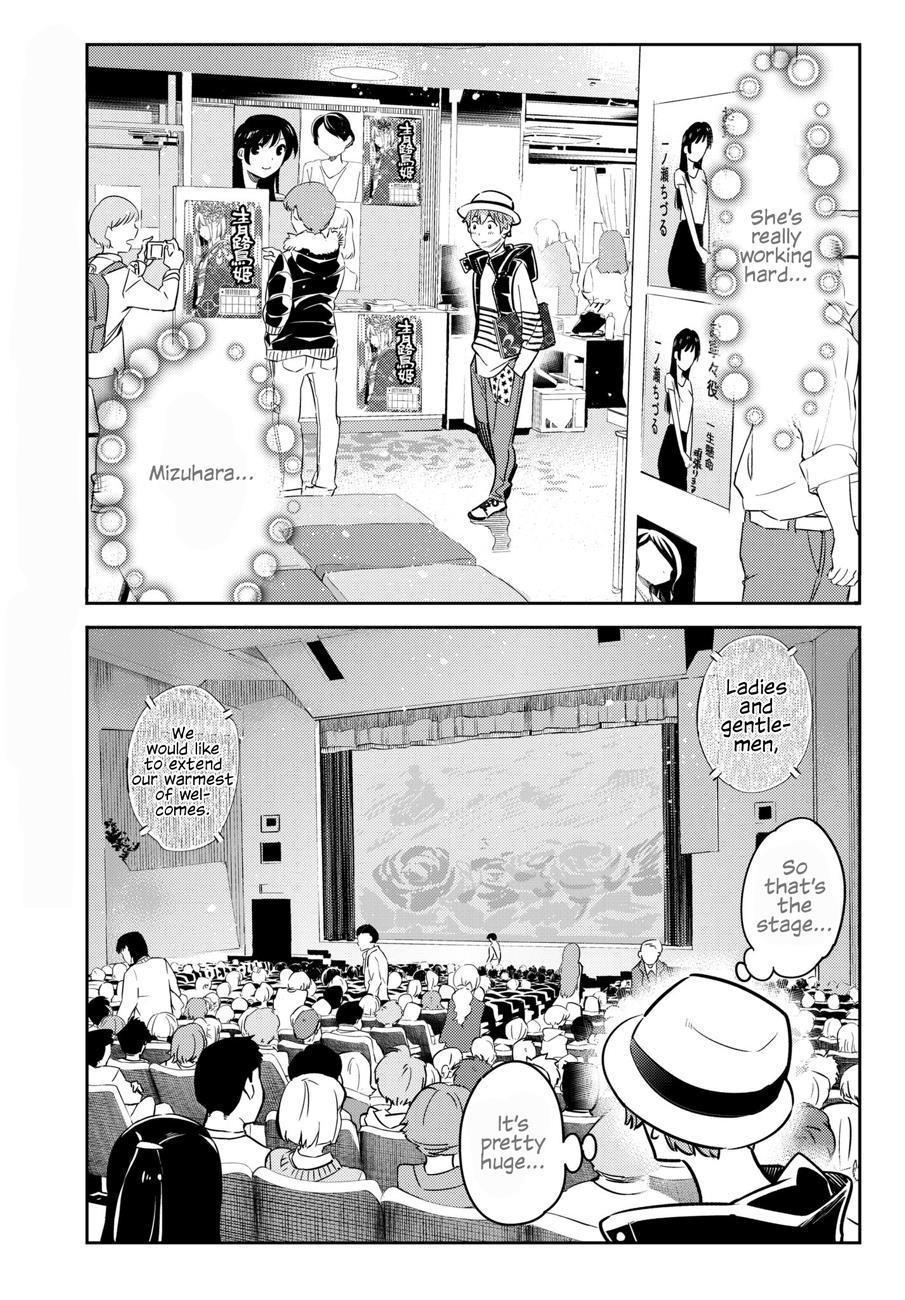 Kanojo Okarishimasu, Chapter 50 image 019