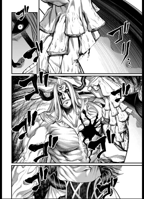 Shuumatsu no Valkyrie, Chapter 51 image 44