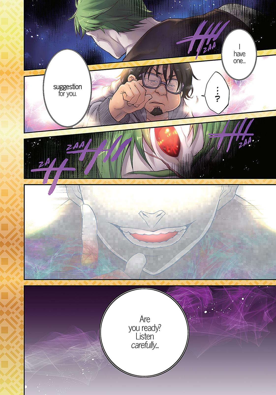Mushoku Tensei, Chapter 17 image 005