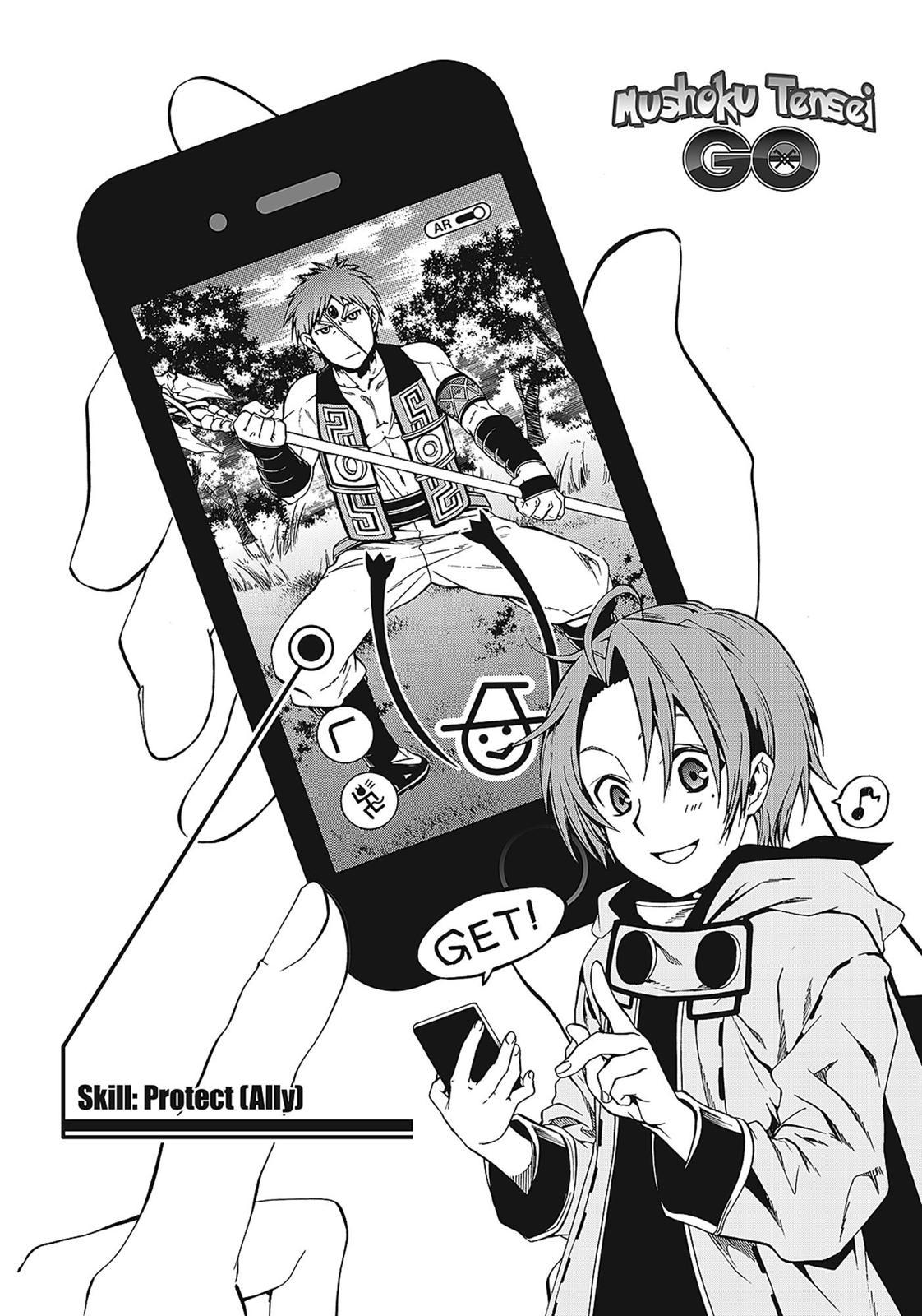 Mushoku Tensei, Chapter 32.5 image 017