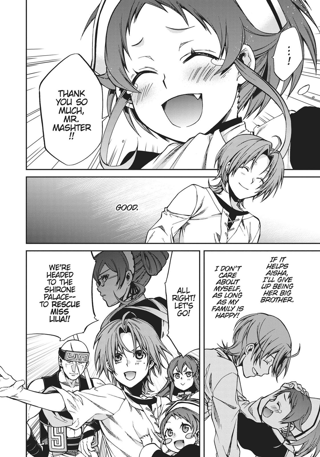 Mushoku Tensei, Chapter 43 image 028