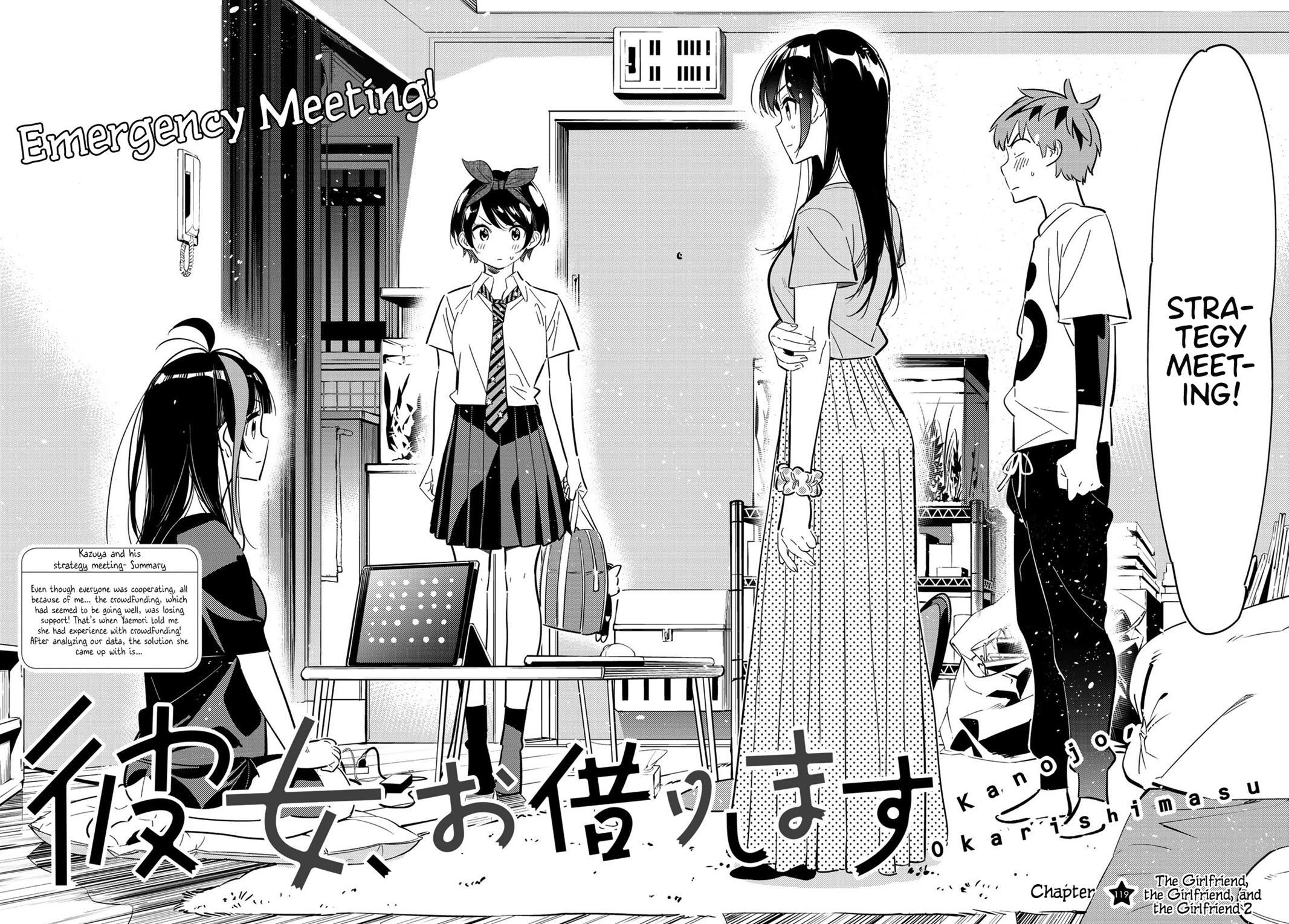 Kanojo Okarishimasu, Chapter 119 image 003