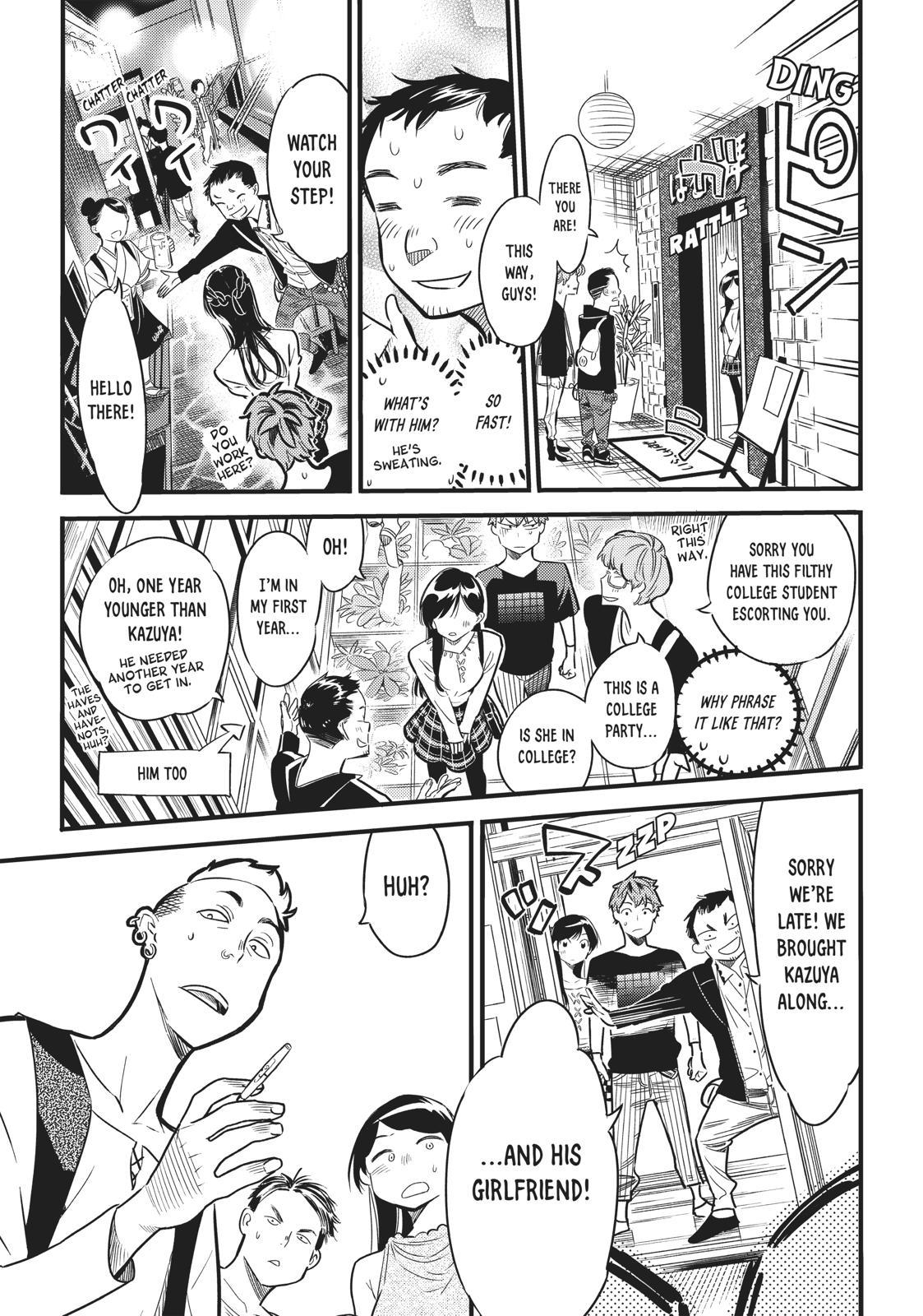 Kanojo Okarishimasu, Rating 4 image 023