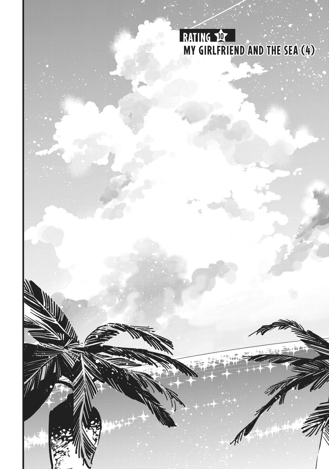 Kanojo Okarishimasu, Chapter 10 image 002