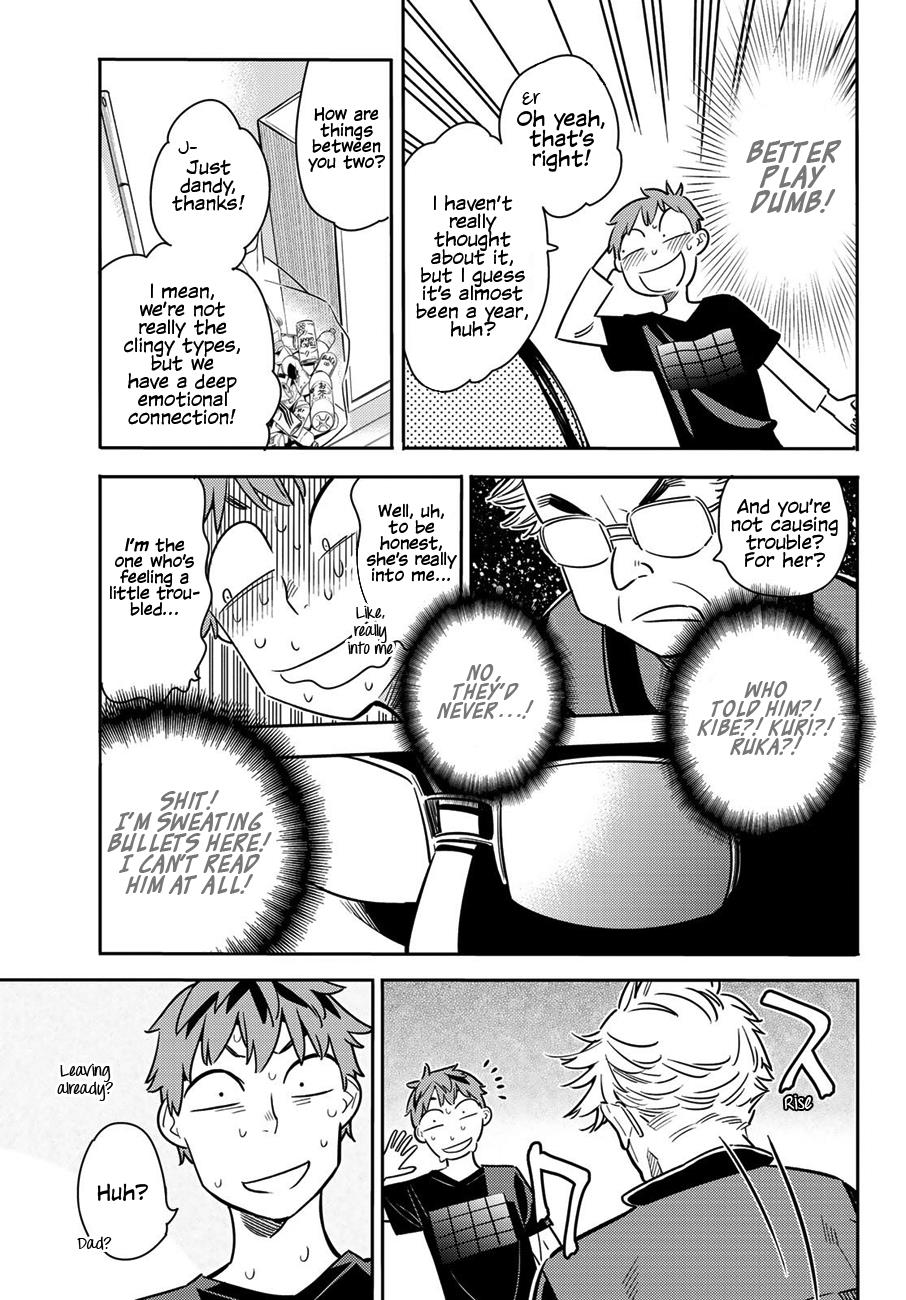 Kanojo Okarishimasu, Chapter 55 image 008