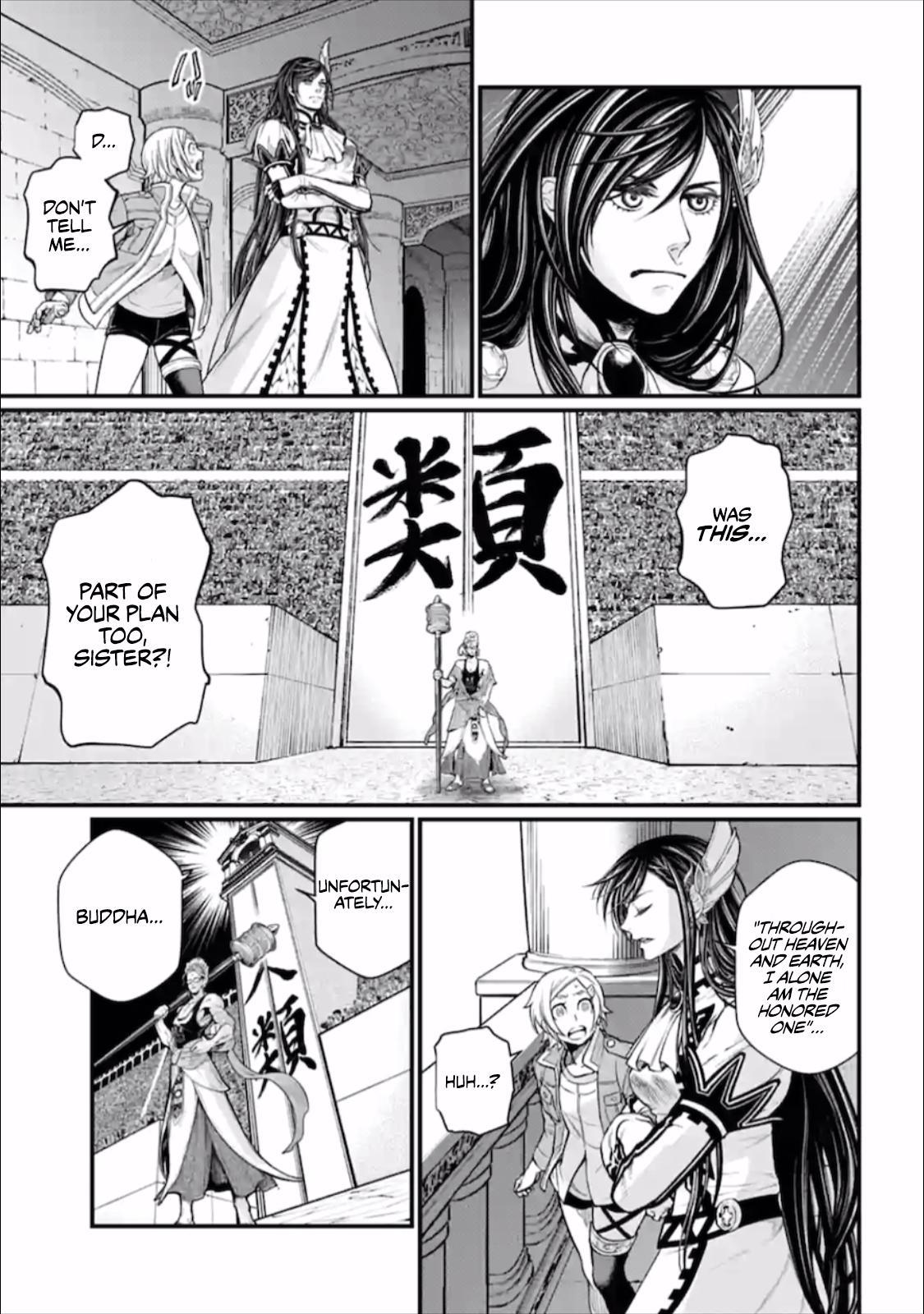 Shuumatsu no Valkyrie, Chapter 44 image 010
