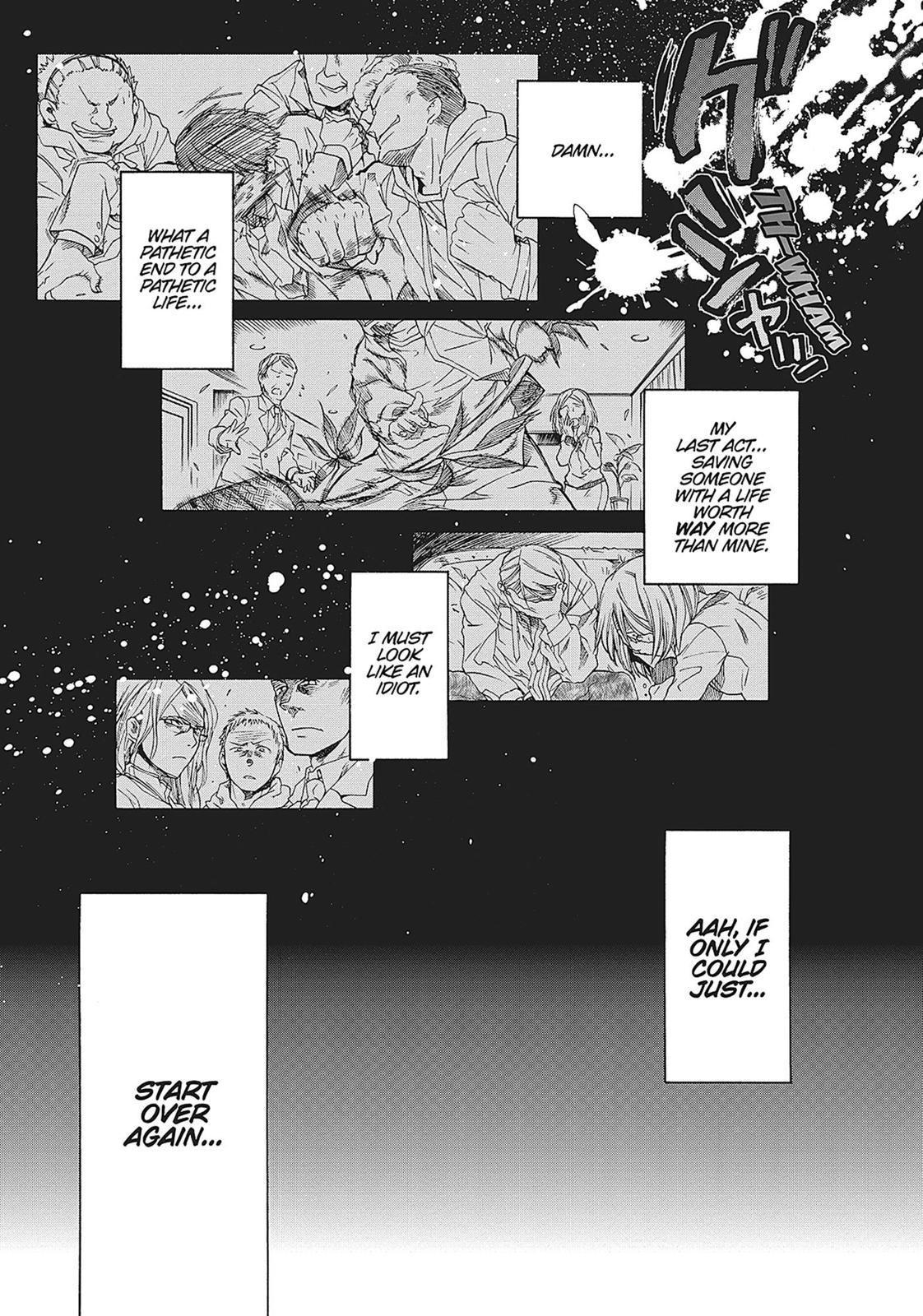 Mushoku Tensei, Chapter 1 image 010