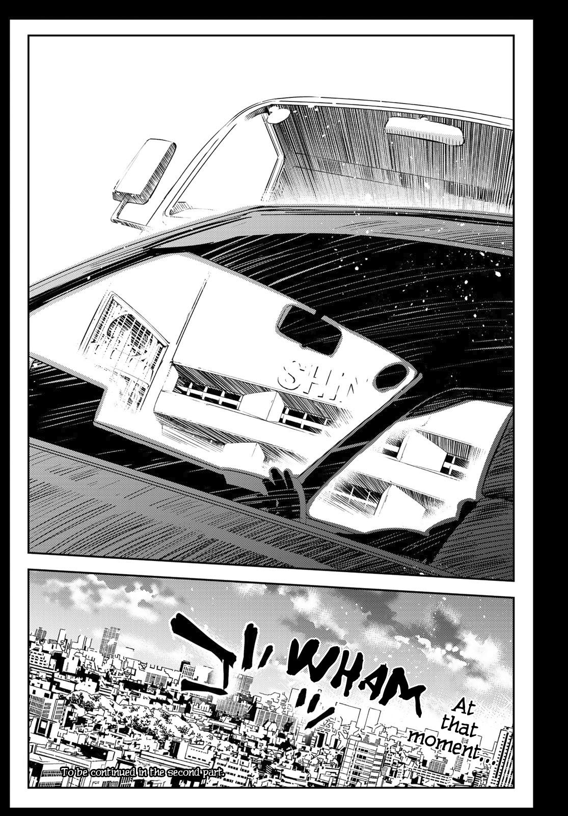 Kanojo Okarishimasu, Chapter 100 image 023