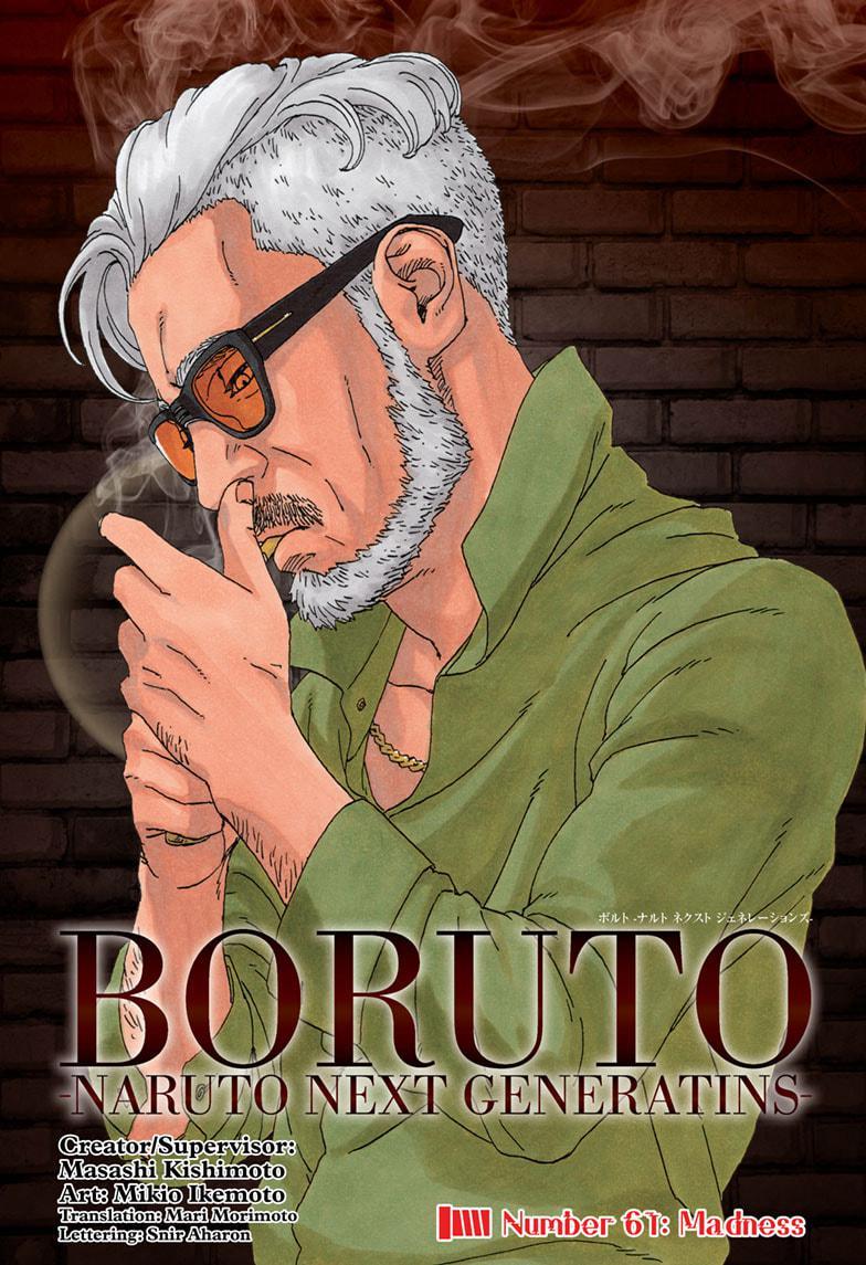 Boruto, Chapter 61 image 01