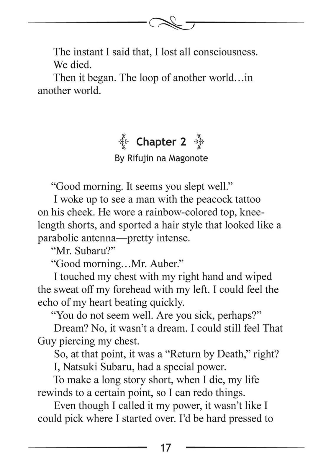 Mushoku Tensei, Chapter 47.5 image 017