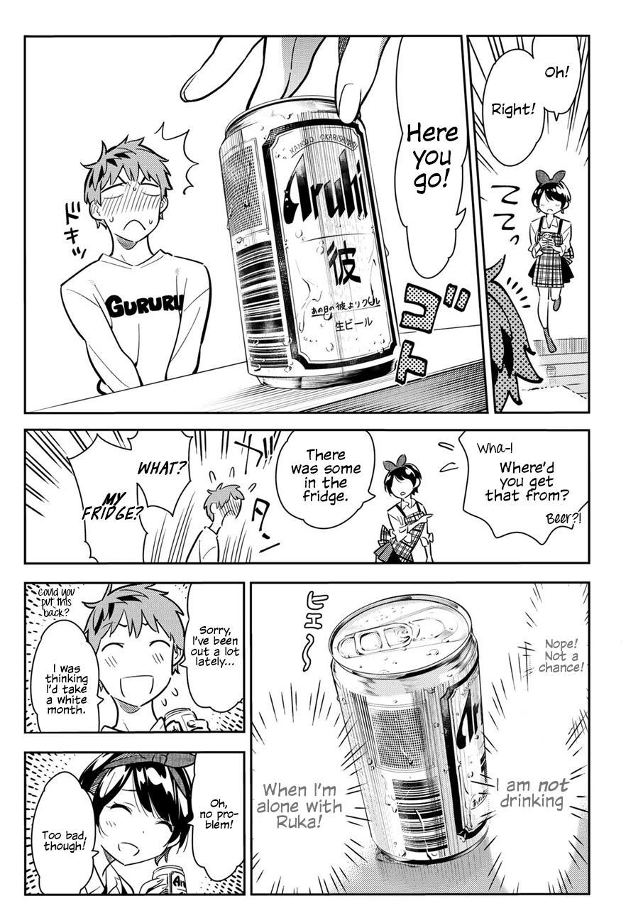 Kanojo Okarishimasu, Chapter 63 image 009