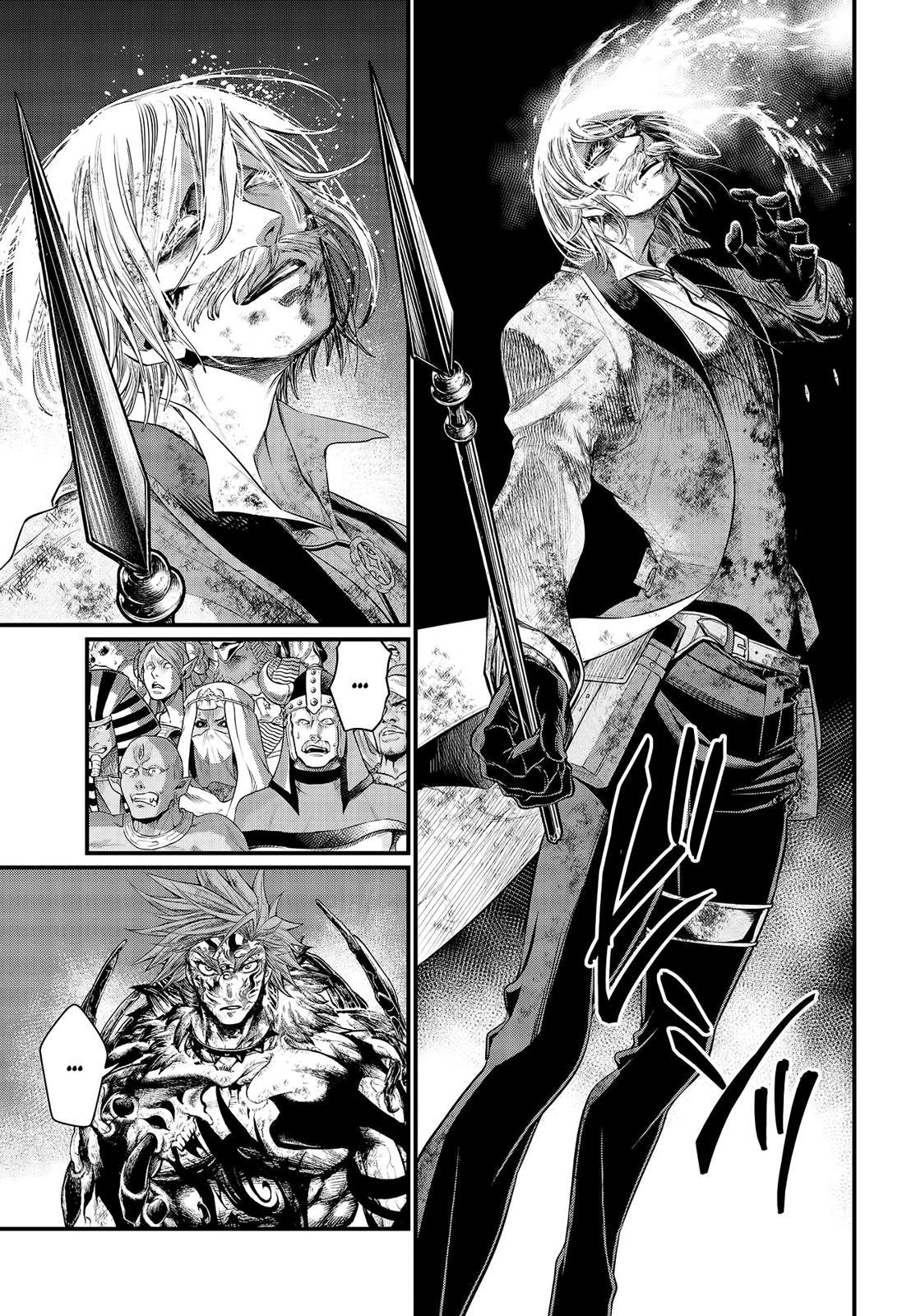 Shuumatsu no Valkyrie, Chapter 29 image 027