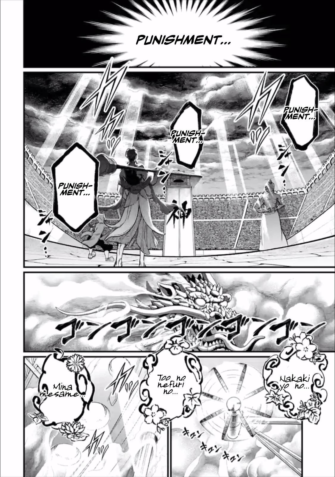 Shuumatsu no Valkyrie, Chapter 44 image 027