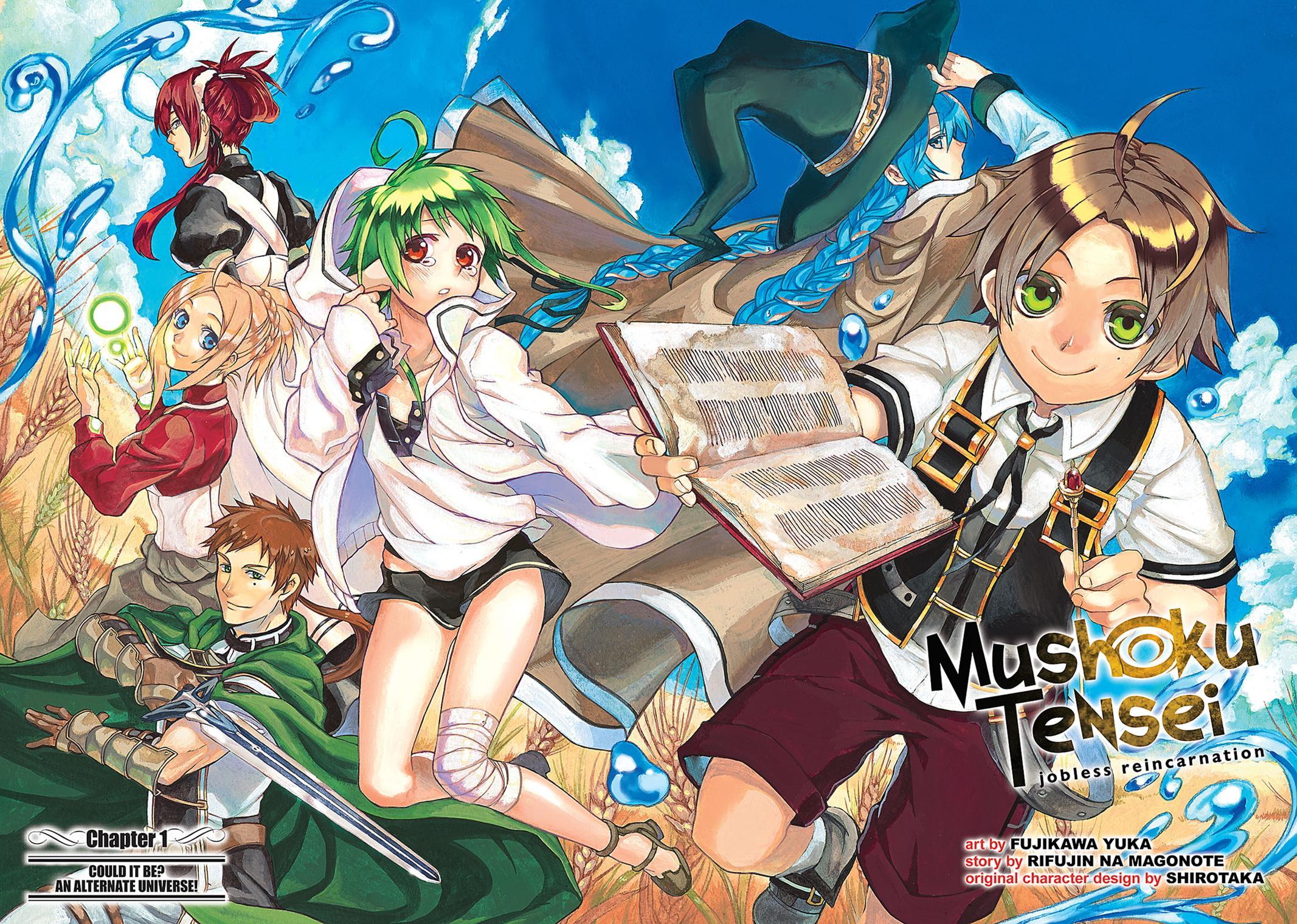 Mushoku Tensei, Chapter 1 image 004