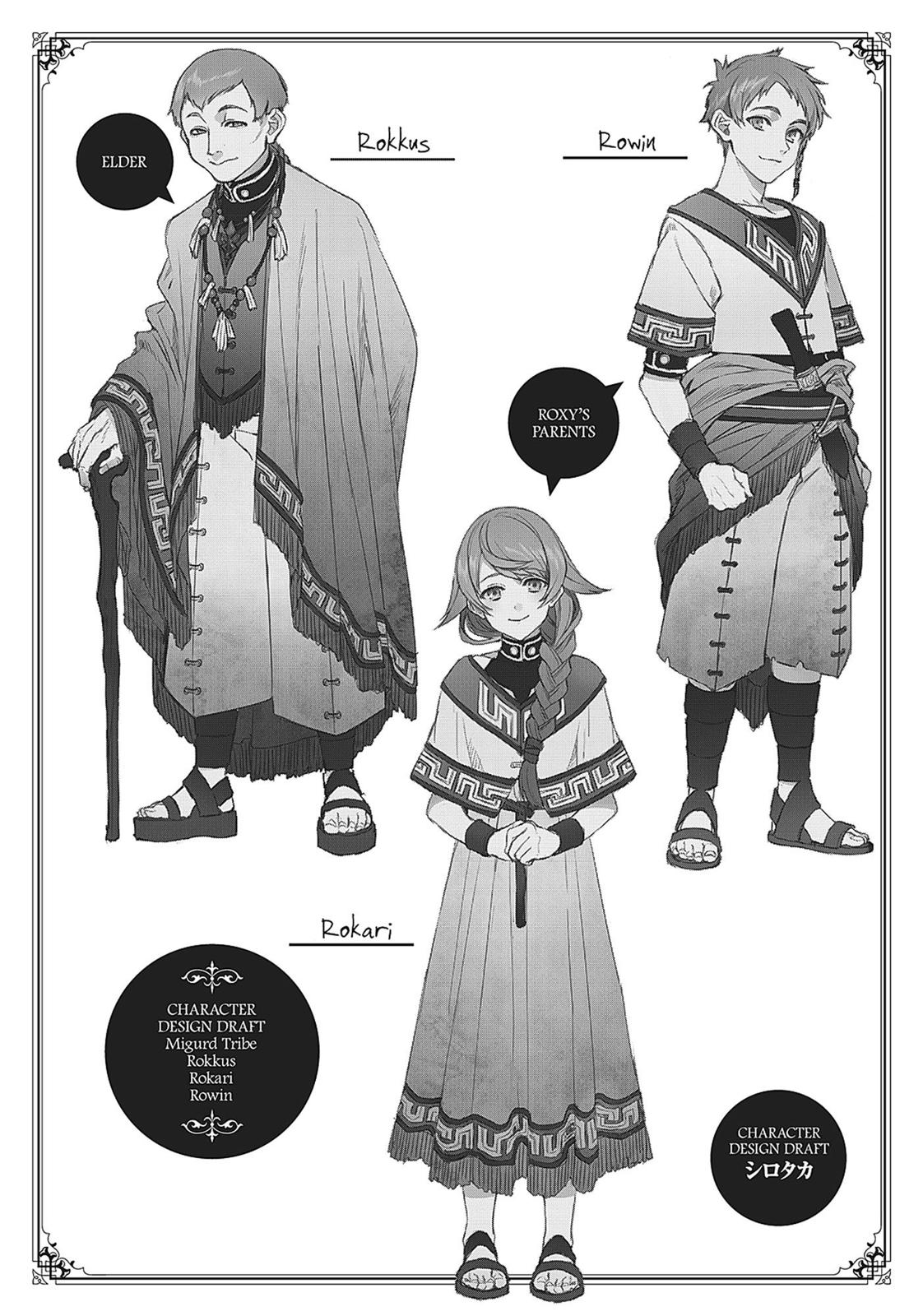 Mushoku Tensei, Chapter 21.5 image 002