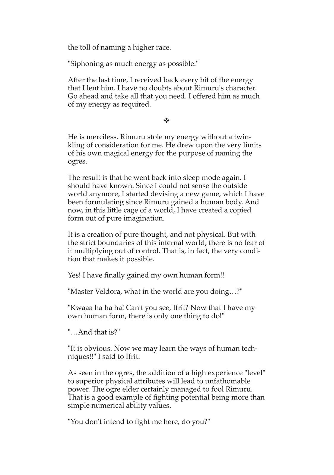 Tensei shitara Slime Datta Ken, Chapter 17.5 image 011