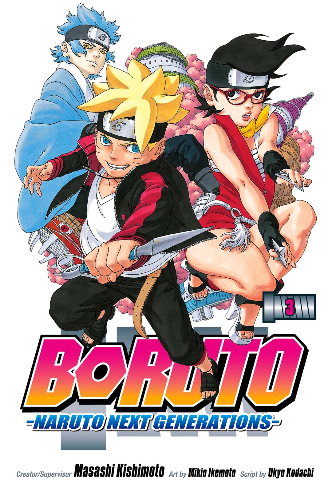Boruto, Number 8 image 001