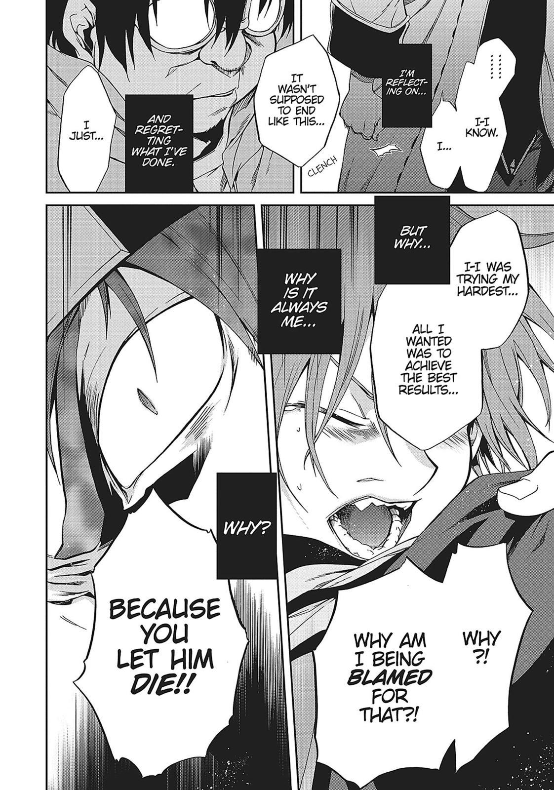 Mushoku Tensei, Chapter 26 image 007
