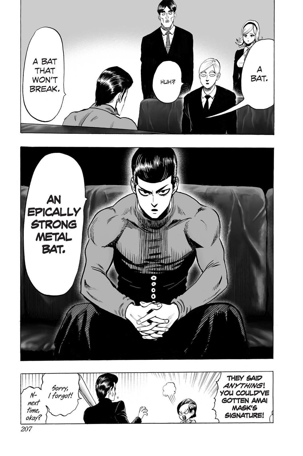 One-Punch Man, Chapter 61.5 image 032
