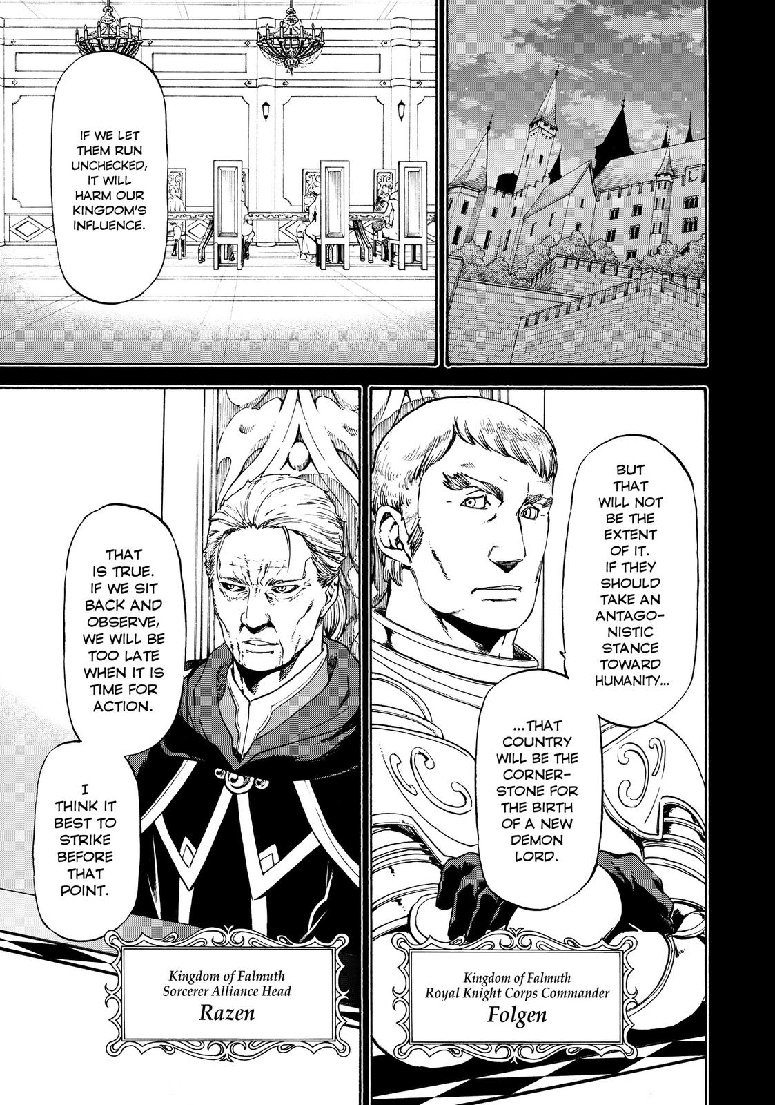 Tensei shitara Slime Datta Ken, Chapter 56 image 001
