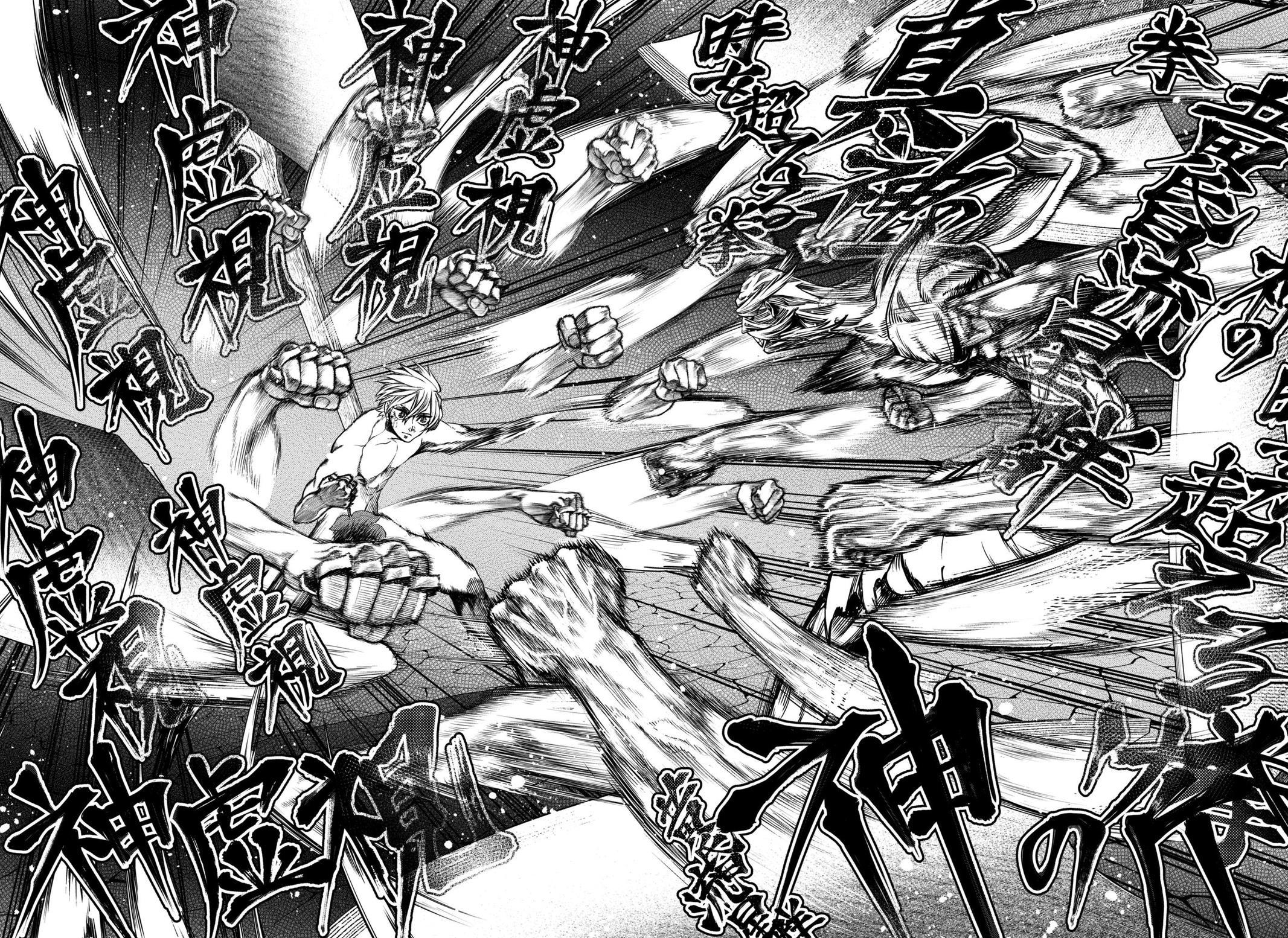 Shuumatsu no Valkyrie, Chapter 12 image 013