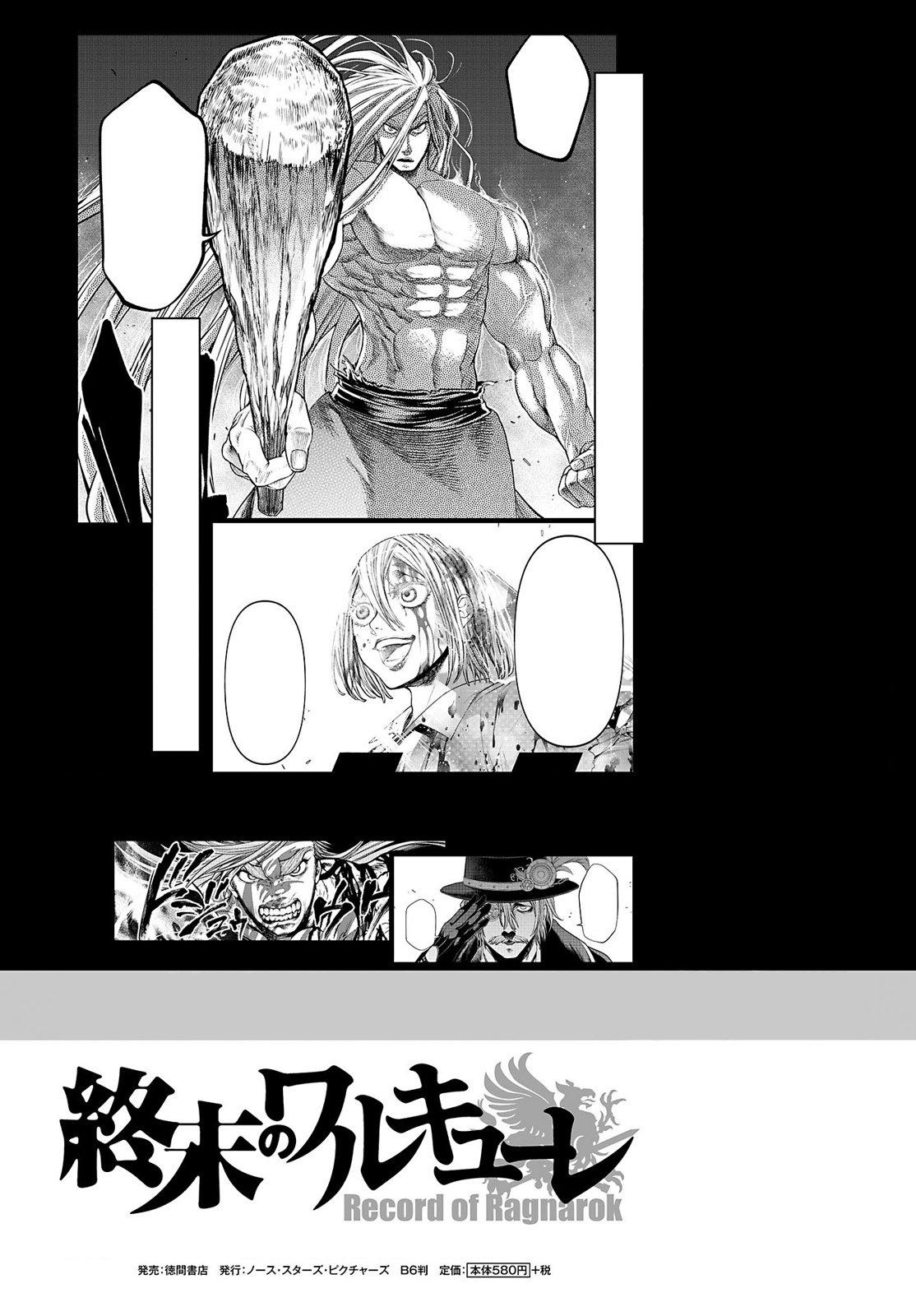 Shuumatsu no Valkyrie, Chapter 28 image 002