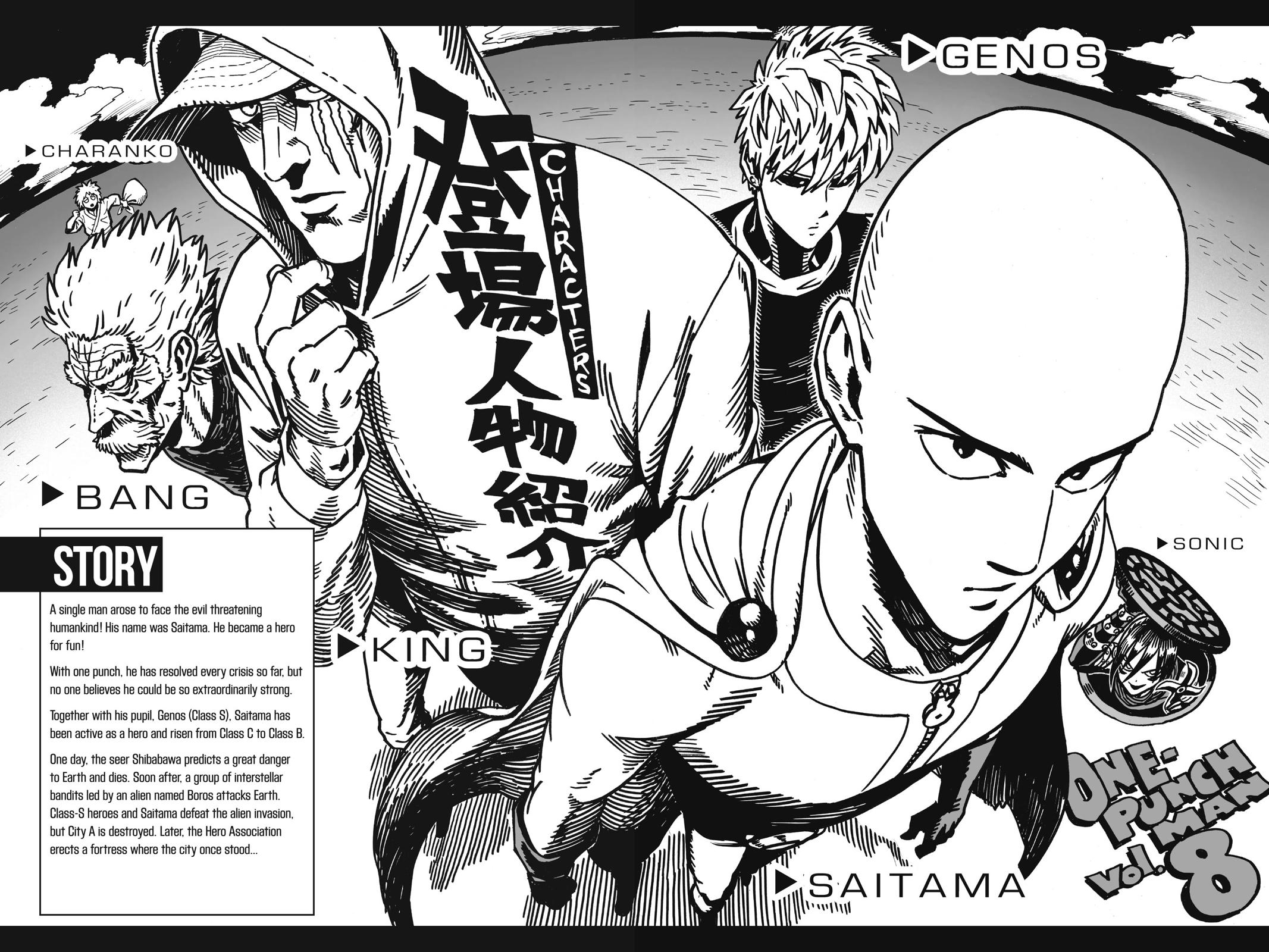 One-Punch Man, Chapter 38 image 005